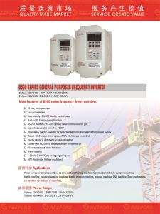 CE, Saso Certificate B500 Series General Purposed Frequency Inverter