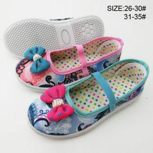 Latest Cheap Girl Shoes Canvas Shoes Dance Shoes (HH150702-12) pictures & photos