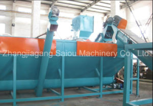PE PP Waste Plastic Film Washing Line pictures & photos