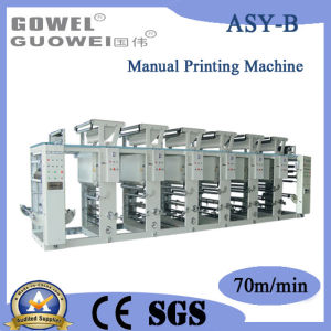Double Rolling Double Releasing Label Printing Machine (ASY-B) pictures & photos