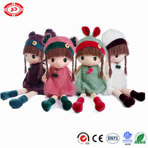 Plush Princess Girl Dreaming Gift Stuffed Toy Doll pictures & photos