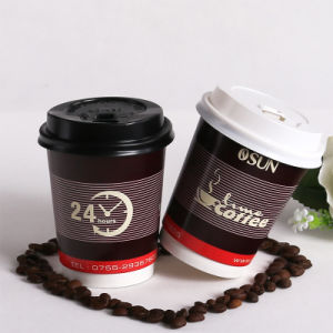 Disposable Beautiful and Elegant Double Wall Paper Cup