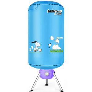 Clothes Dryer/Portable Clothes Dryer (JC-Y26)