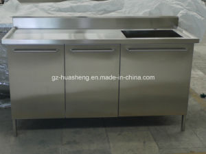 Metal Kitchen Cabinet with Wash Sink (HS-031) pictures & photos