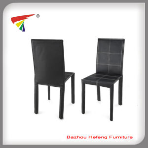 Dining Room Chair Wholesale Price Dining Chairs (DC010) pictures & photos
