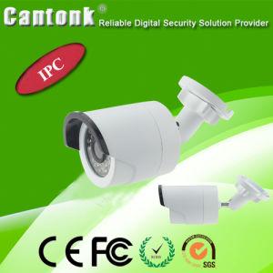 3MP Mini IR Smart Home Digital Security IP Camera (IP300CX25H) pictures & photos
