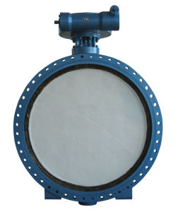 Sell Worm Gear Flange Butterfly Valve