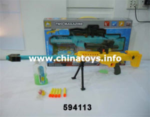 New B/O Gun Toy with Music\Flashlight /Infrared (594113) pictures & photos