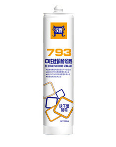 SMT-793 Ideabond Neutral Super Weatherproof Silicone Sealant pictures & photos