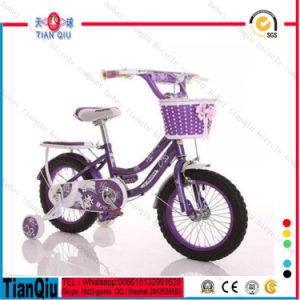 Good Reputation Children Bicycle 12 Inch pictures & photos