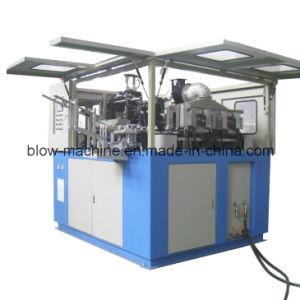 0.2L-5L Pet Shamphoo Automatic Blowing Mould Machine with CE pictures & photos