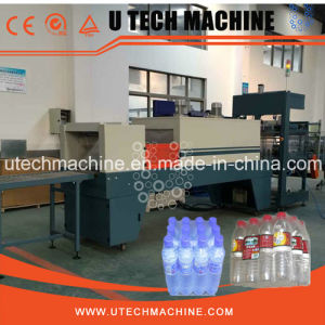 Full Automatic PE Film Shrink Packing Machine pictures & photos