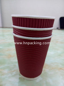Heat-Insulated Paper Cup (YH-L322) pictures & photos