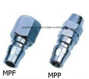 Quick Release Air Hose Coupling (MPP) pictures & photos