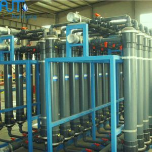 Ultrafiltration Pure Water Treatment Equipment