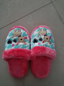 Kids Indoor Slipper Shoes