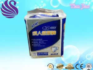 Comfrey Super Absorption Disposable Adult Diapers for Medical Incontinence pictures & photos