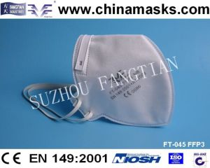 CE Mask Ffp3 Disposable Face Mask Non-Woven Dust Mask pictures & photos