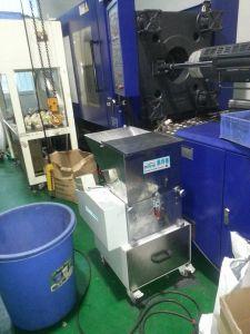 Plastic Product Industrial Shredder Pelletizer Pulverizer Granulator for Plastic pictures & photos