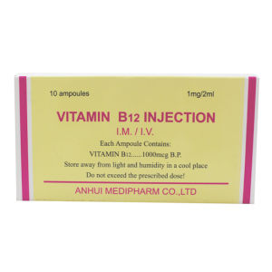 Vitamin B12 Injection, Vitamins Drugs, 1mg/2ml, 10′s/Box, Medicine pictures & photos