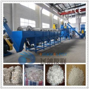 PE PP Film Washing Line Recycling Machine Production Line pictures & photos