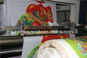 High-Speed Full Automatic Nylon/Metallic Balloon Making Machine pictures & photos