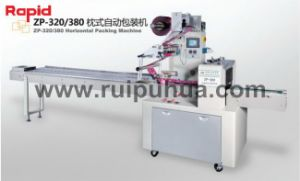 Cake / Bread Automatic Packing Machine/Packing Line pictures & photos