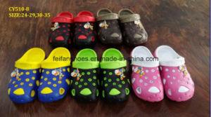 New Style Children EVA Clogs Garden Shoes Beach Shoes Slipper Shoes (CY510-8) pictures & photos