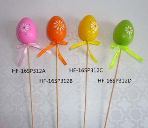 Easter Egg Pick 1