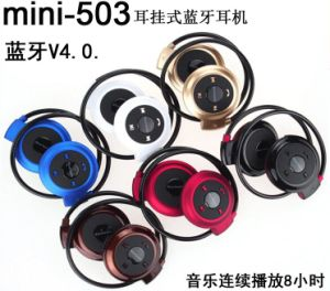 Mini 503 Neckback Sport Bluetooth Stereo Headset Headphone with FM Radio pictures & photos