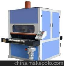 Sydr-P Couplet Body Polishing and Sanding Type Machinery