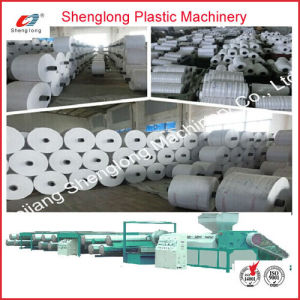 PP Woven Bag Production Line for Rice Packing (SJ-L) pictures & photos