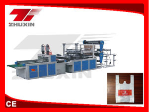 Automatic T-Shirt Bag Making Machine (CY-HC-600) pictures & photos
