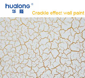 Hualong Golden Crackle Effect Primer for Wall Decoration pictures & photos
