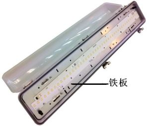 LED Tri-Proof Lighting/Lamp Maintenance Free Grey pictures & photos
