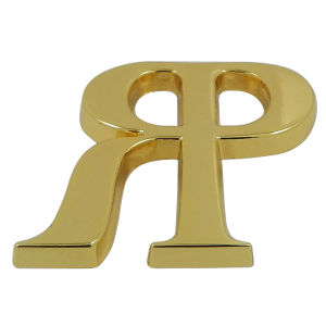 "Gold Letter ""R"" Metal Alloy Handbag Label pictures & photos"