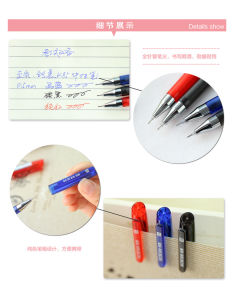 Cheap Promotional Plastic Gel Pens Logo Custom Gel Pens