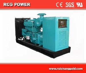 Original Cummins Generator 200KW / 250KVA
