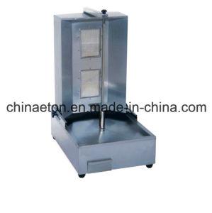 Gas Shawarma Machine (ET-VGB-790) pictures & photos