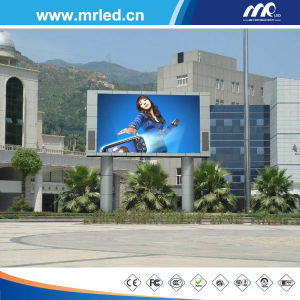 2016 Advertising P16 Outdoor LED Display Screen with CE, CCC, FCC, RoHS pictures & photos