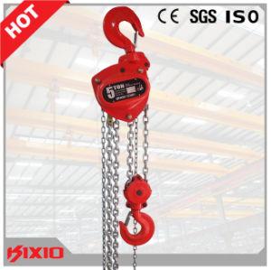 Kixio 15 Ton Capacity Portable Hand Chain Hoist pictures & photos