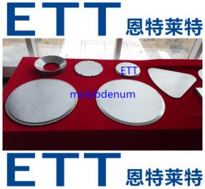 Zirconium Oxide Target pictures & photos