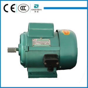 JY Series Asynchronous AC Electric Fan Motor with Single Phase pictures & photos