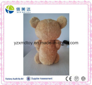 Wholesale Factory Stuffed Plush Teddy Bear Toy pictures & photos