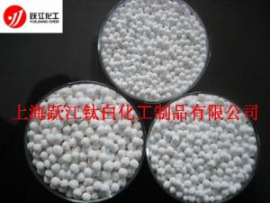 Titanium Dioxide Rutile for Plastic, Paint, Coating, Inks, Construction etc. pictures & photos