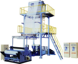 High Quality Cheap Price Film Blowing Machine pictures & photos