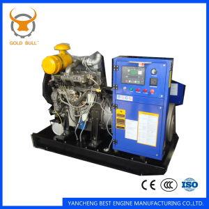 50Hz 50kVA Factory Sales Generator Ricardo Power Diesel Genset