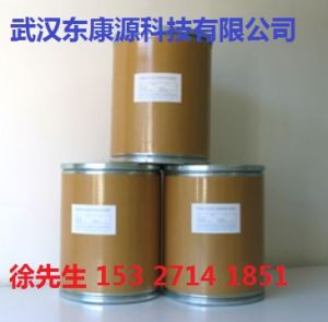 L-Carnitine Powder, Raw Materials for Weight Loss, Thin Body Material pictures & photos