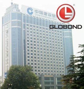 Globond Plus PVDF Aluminium Composite Panel (PF-421 Silver) pictures & photos
