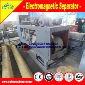 Electromagnetic Sortor Ilmenite Separator Single Disk Electromagnetic Machine for Ilmenite Enrichment pictures & photos